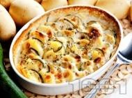 Запеканка с тиквички, картофи и сос Бешамел със сирене